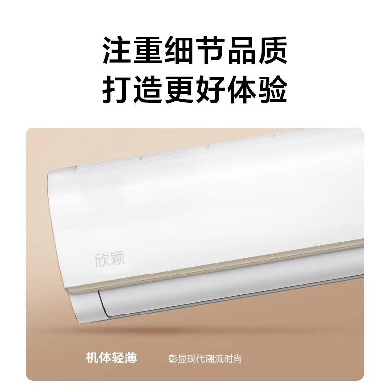 Heat and cold frequency conversion air conditioners wall - mounted silent energy saving