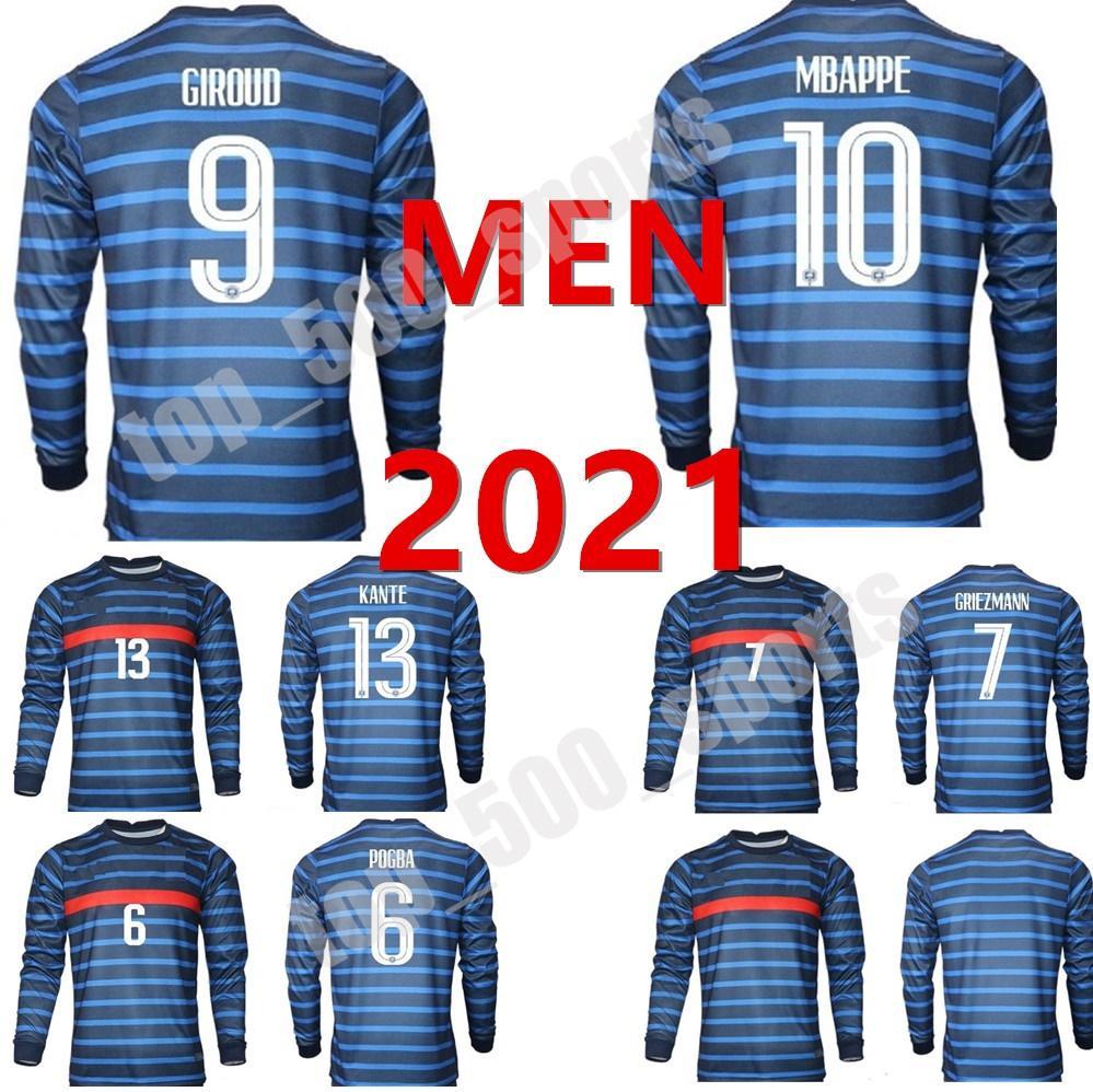 2021 홈 멀리 긴 소매 축구 유니폼 21 22 MBappe Griezmann Mens Jersey 유니폼 Pogba Ndombele Kante 남자 축구 셔츠
