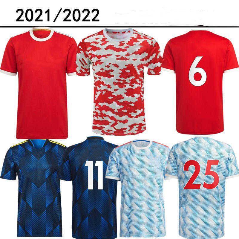 2022 Manchester home away third B. FERNANDES soccer jersey UNITED CAVANI UTD RASHFORD VAN DE BEEK 21 22 2021 HUMANRACE football shirts man