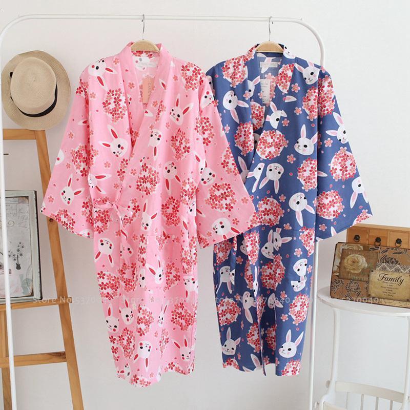 일본식 Yukata roves 여성 하라주쿠 수영복 가운 Ao Dai Pajamas Sleepwear 만화 사쿠라 여름 드레스 잠옷 Coat1