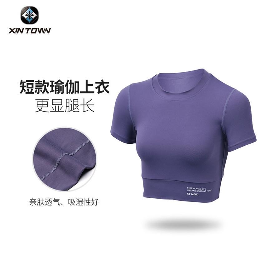 Volver 2020 Nueva chaqueta de secado rápido Fitness fitness de manga corta traje de yoga