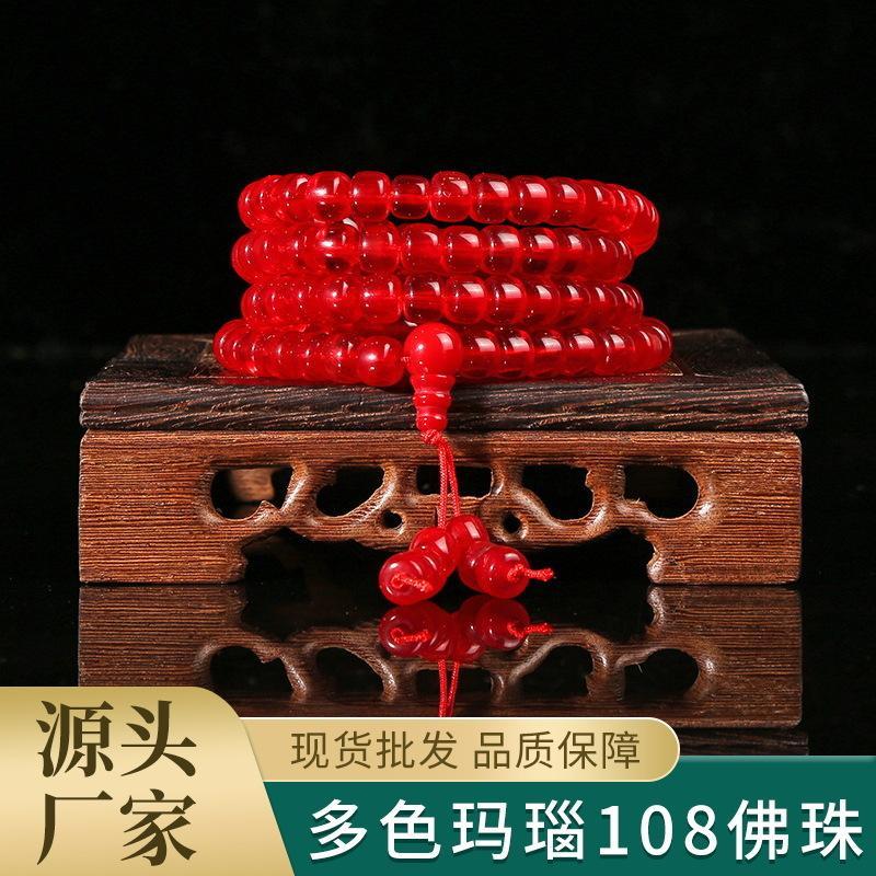 멀티 컬러 마노 108 부처님 구슬 크리 에이 티브 모방 산호 108 구슬. 크리스탈 팔찌 액세서리