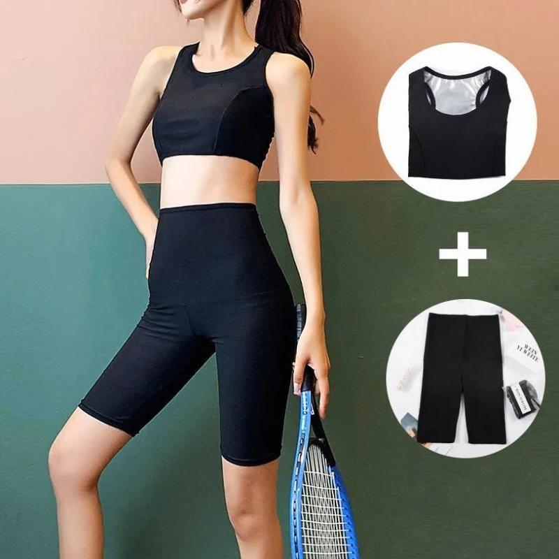 Yoga Suit Blasting Sweat Women's T-shirt A Pair Of Sweatpants Gym Running Kit The Female Fat Bur Tracksuits