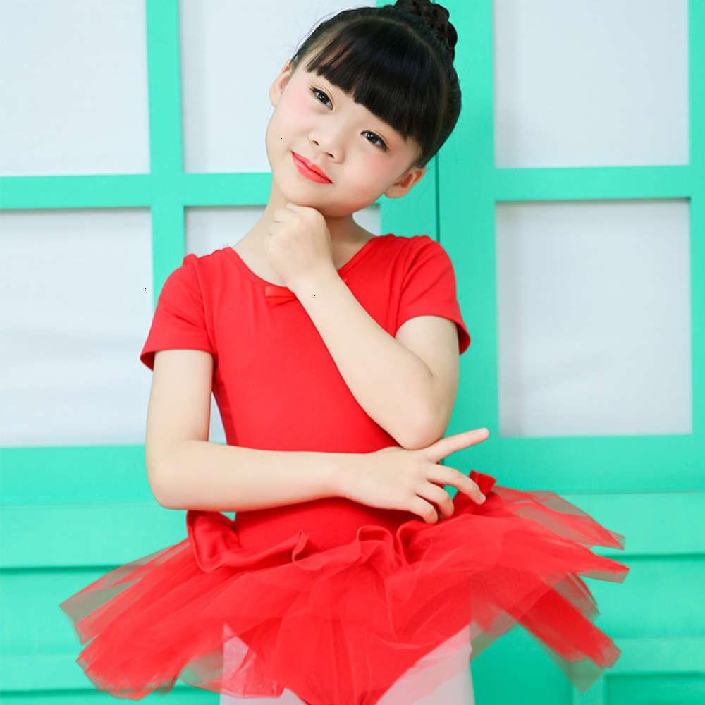 Vêtements de danse Titre physique Titre physique Performance ethnique et Nouveau Children Performance Chine Spring Lotus Lotus Sle Halloween Gymnastique Jupe Jupe Ballet DRS DRS