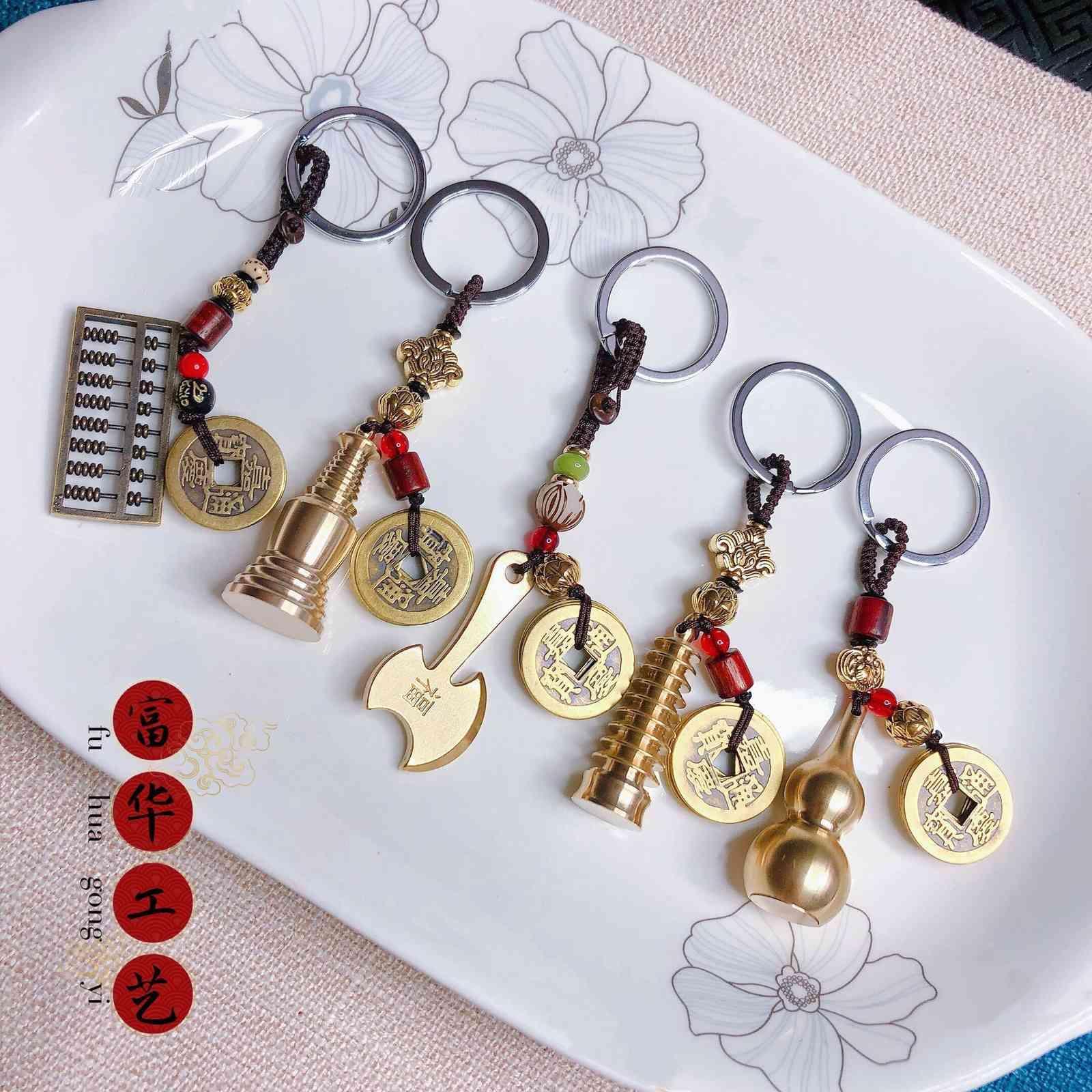 Accessoires de pendentif Gourd en cuivre Yiwu Petite chaîne de la chaîne de clés de marchandises