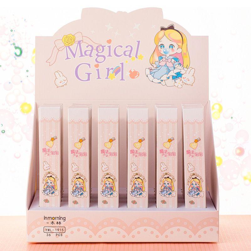 Magic Girl Bubble Blind Yimulin Box Press Neutral Pen Black 0.5mm Stationery Yml-1915
