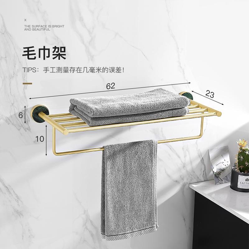 Nordic Home Badezimmer Dekoration Zubehör Wandbehang Gold Marmor Handtuch Rack Kreative Badkamer Haushalt Waren EF50BA Bad Accesso