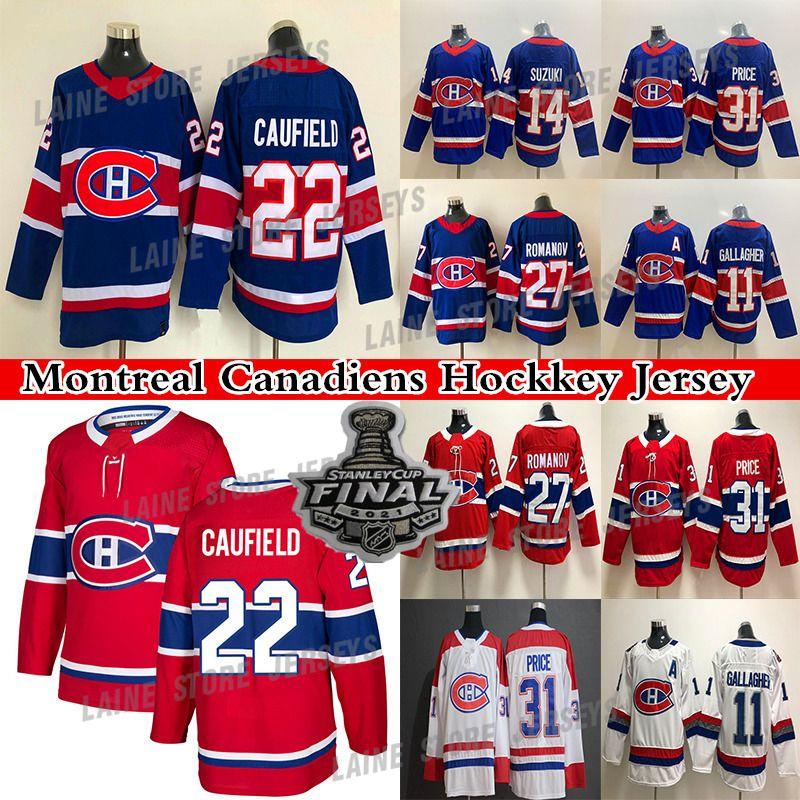 Montreal Canadiens Jersey 22 Cole Cole Cola 14 Nick Suzuki 31 Carey Preço 73 TOFFOLI 11 Brendan Gallagher Reverse Retro Hóquei Jerseys