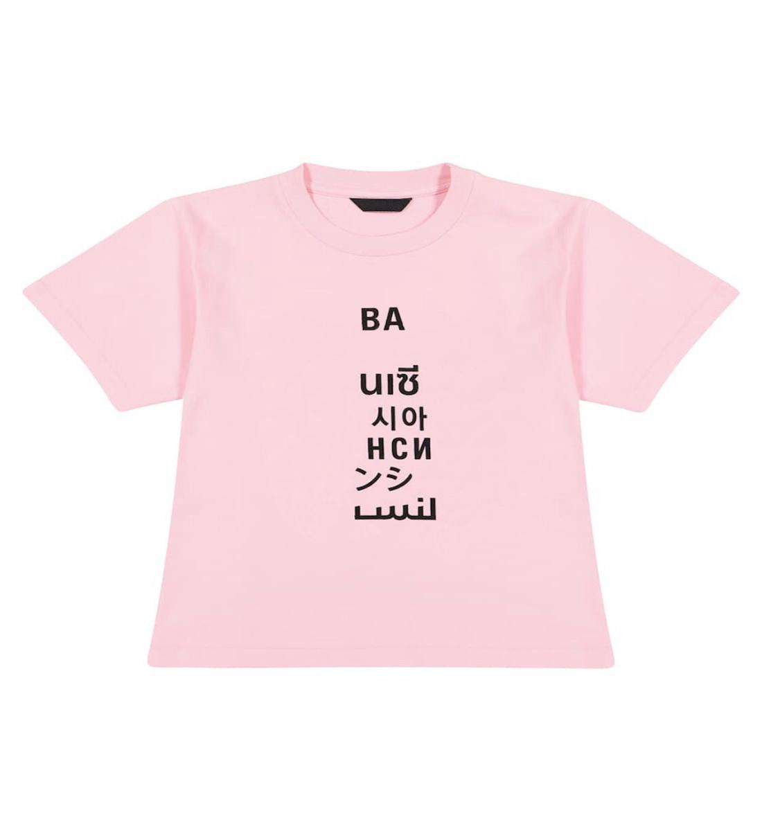 Estate bambini T-shirt moda casual tshirt carino ragazzo top comodi tees neutrali sette lingue lettera ragazza sport bambino tee vestiti