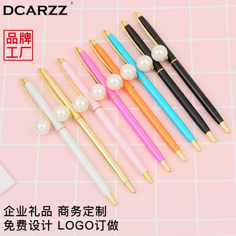 Clip 2021 Pearl Ball Fashion Creative Metal Gift Pen