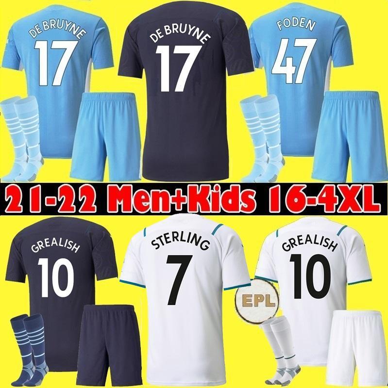 2021 2022 Real Zaragoza FRAN GAMEZ Camiseta de fútbol ZAPATER Tercera VAZQUEZ POMBO SHINJI KAGAWA Camisetas de fútbol JAVI ROS L. SUAREZ camiseta de fútbol Hombres kit de niños