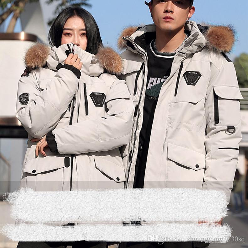N Stili e colori Piumino per uomo Donne Nuova moda Trendy Fashion Long Winter Peluche Pelliccia con cappuccio Cappotti spessi caldi Asian Taglia M-XXXL