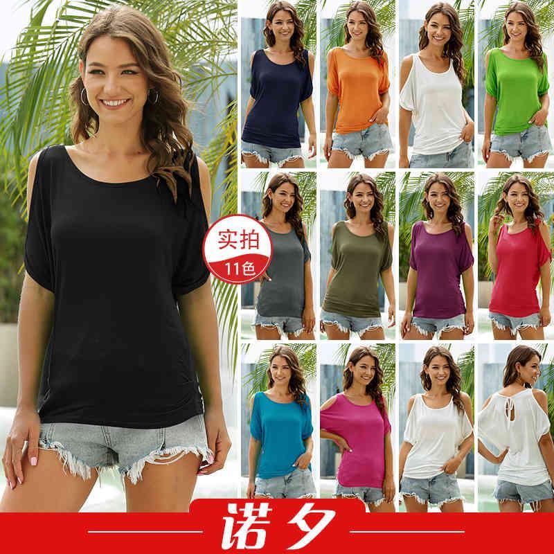 Rodada Nuóxi Mulheres 2021 Pescoço Verão Off New Ombro Bastão Solto Casual T-shirt 1057