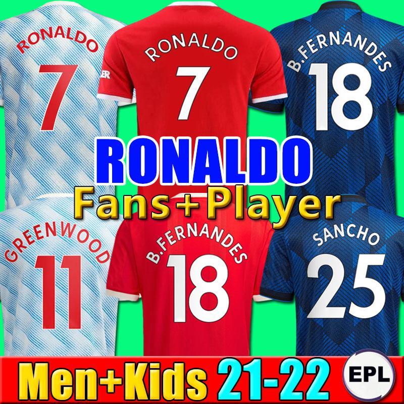RONALDO Manchester maillot de foot 2021 2022 UNITED CAVANI UTD VAN DE BEEK B.FERNANDES RASHFORD 21 22 Maillots de football kit homme + enfants enfant quatrième de la