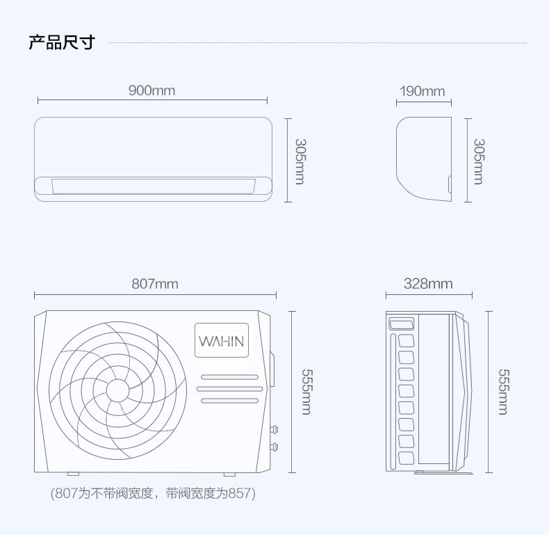 Split wall mounted variable frequency air conditioner for rooms