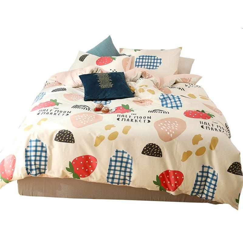 Nordic Simple Four Piece Set of All Cotton Bed Sheet Quilt Cover 1.8m 1.5m Bedding
