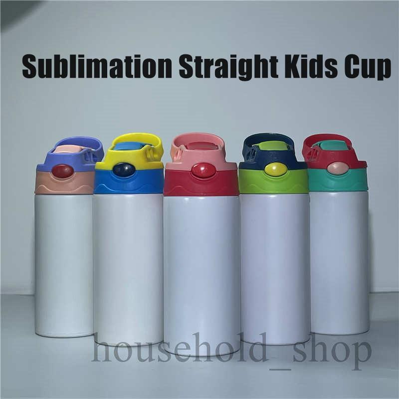 12oz tumblers sublimação chave reta copo transferência térmica térmica copos de aço inoxidável garrafa de água isolamento caneca DIY personalizado presente A02