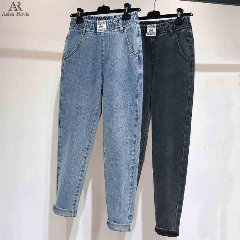 Boyfriend Jeans for Women High Taille Plus Size Waterproof Full Length Denim Harm Book Retro Blue Grey 4xl 5xl