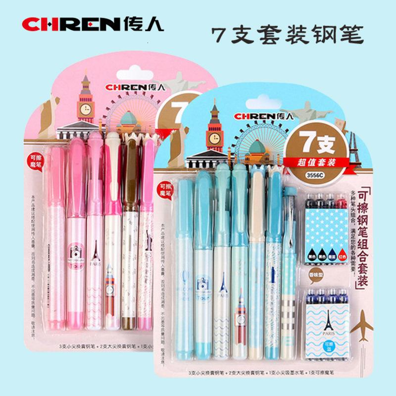 Inheritor 7 Ink with Erasable Primary and Secondary School Students' Writing Practice Pen Set Stationery