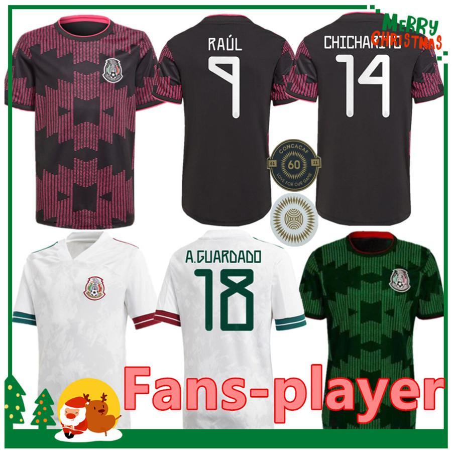 2021 멕시코 축구 유니폼 홈 20 21 chicharito lozano dos Santos 축구 셔츠 성인 남성 + 키즈 키트 세트 유니폼