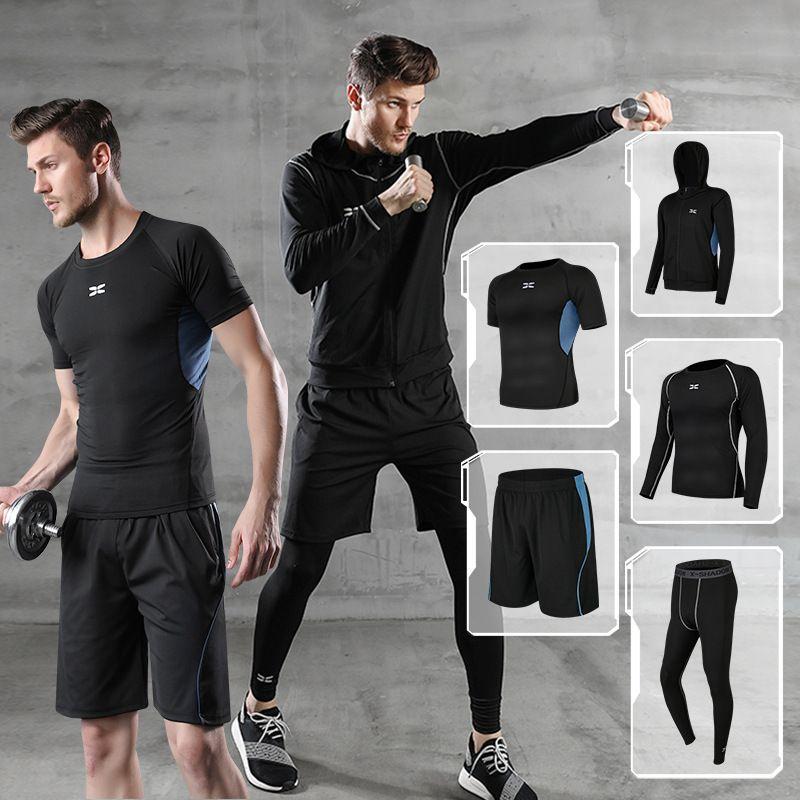 Ocio otoño hombre primavera y seco rápido entrenamiento deportes deportes aptitud pantalones traje conjunto de cinco piezas