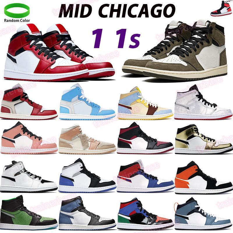 Travis Scotts 1 1S كرة السلة أحذية شيكاغو UNC مسحوق الأزرق القمر الأبيض منتصف ميلان الوردي الكوارتز bred تو التصوير الأسود الأخضر الرجال النساء أحذية رياضية