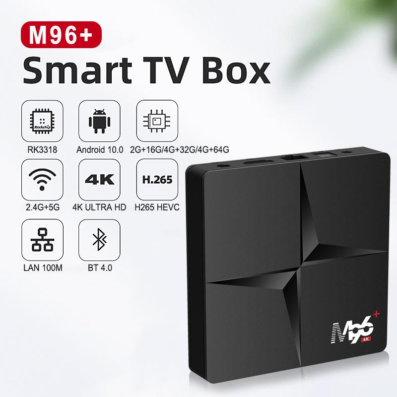 M96+ Smart TV BOX 2+16G 4+32G 64G 128G Android 10.0 RK3318 WIFI 4K Set-top with package