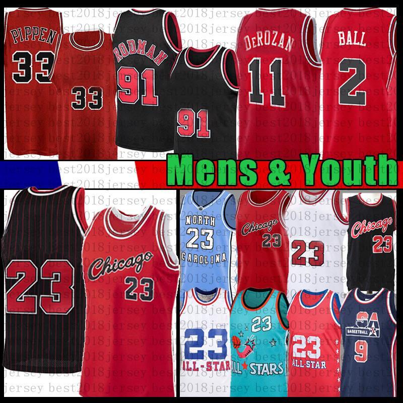 الرجال للرجال الطفل 23 سكوت 33 بيبن دينيس 91 رودمان كرة السلة جيرسي Demar 11 Derozan Lonzo 2 الكرة MJ North Carolina State University NCAA JERSEYS MESH