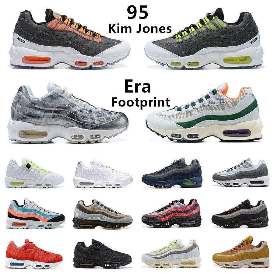 حذاء رياضي رجالي من KIM JONES x Nike Air Max 95 مقاس 40-46