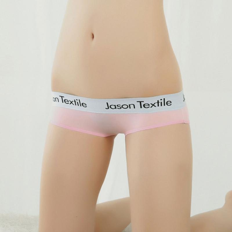 Sexy mujeres exóticas de la cintura baja Carta impresa Calzoncillos Sissy Bragas Lencería Ropa interior transpirable G-STRING TANGS TANGS T-Back Pedimenta Femenino