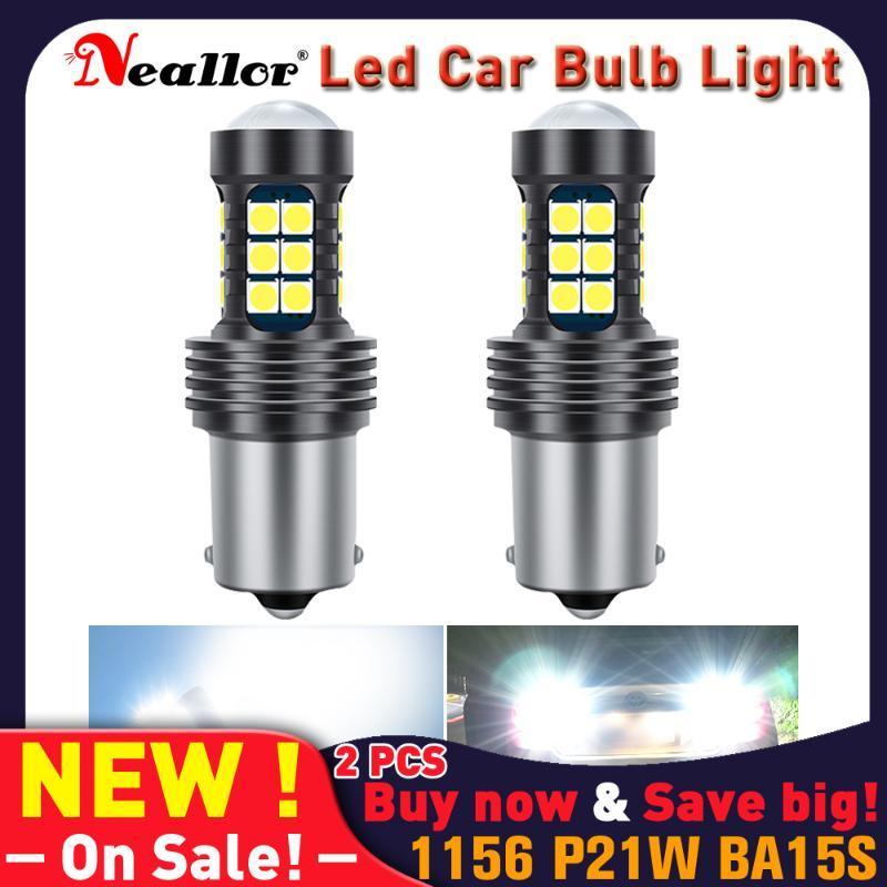 P21W LED CANBUS 1156 BA15S 7506 7440 T20 주차 DRL 회전 신호 자동차 상품에 전구가 백업 자동 비상 사태를 위해 역 다이오드 램프