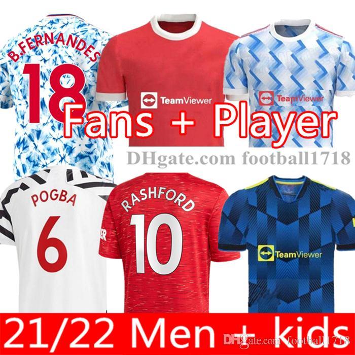 Manchester Hayranları Oyuncu 2021 2022 Futbol Formaları Birleşik Cavani Utd Van De Beek B. Fernandes Rashford Futbol Gömlek 20 21 22 Adam Çocuk Kiti Humanrace Dördüncü