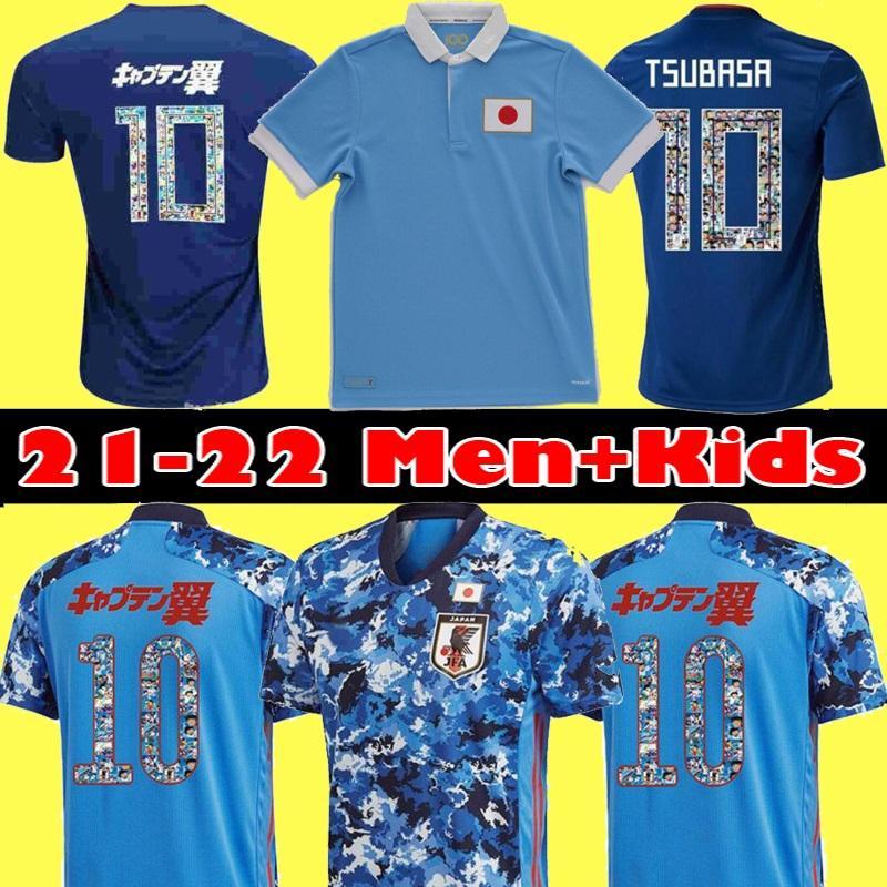 Uomini Bambini Giappone 2021 Tsubasa Soccer Jersey Atom 18 19 20 100 ° anniversario Casa Away Kagawa Okazaki HASEBE Jerseys Camicie