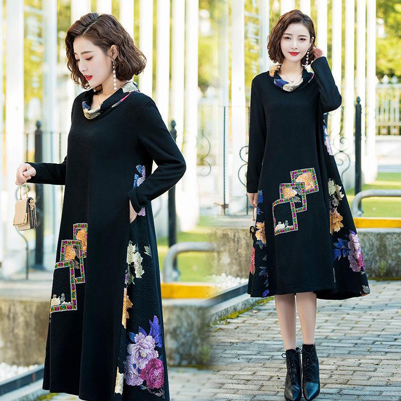 Случайные повседневные женские одежды платья весной матери женщина