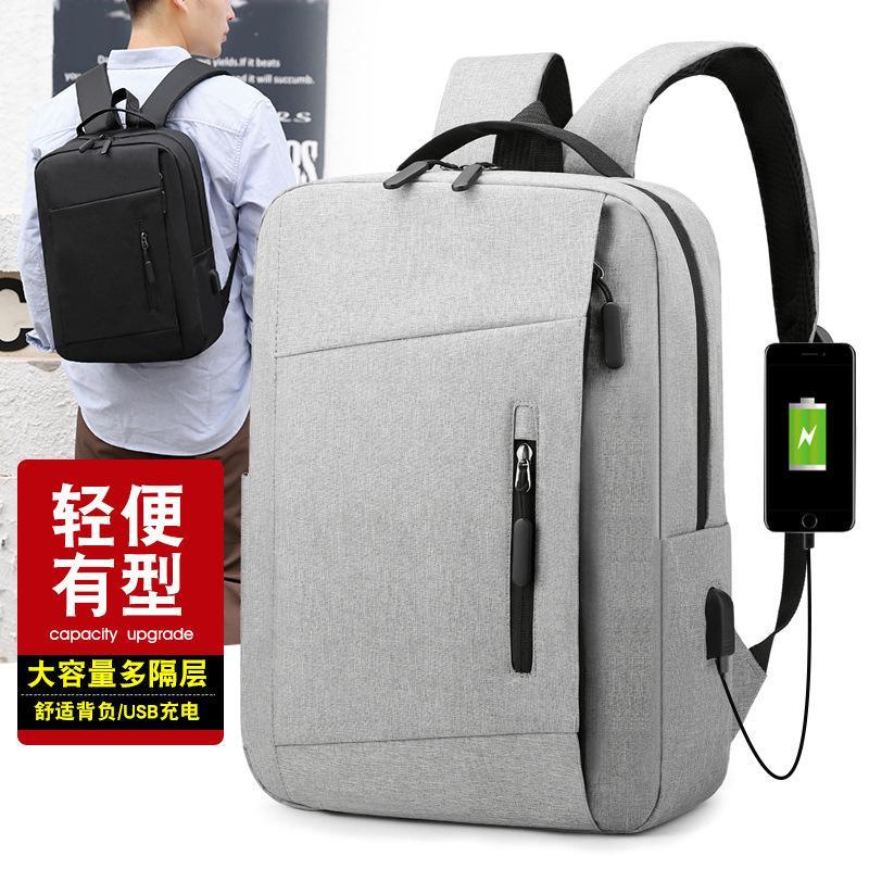 Slim Custodia protettiva per laptop USB Zaino per il tempo libero Business da uomo Business da uomo Multi Function Computer Bag