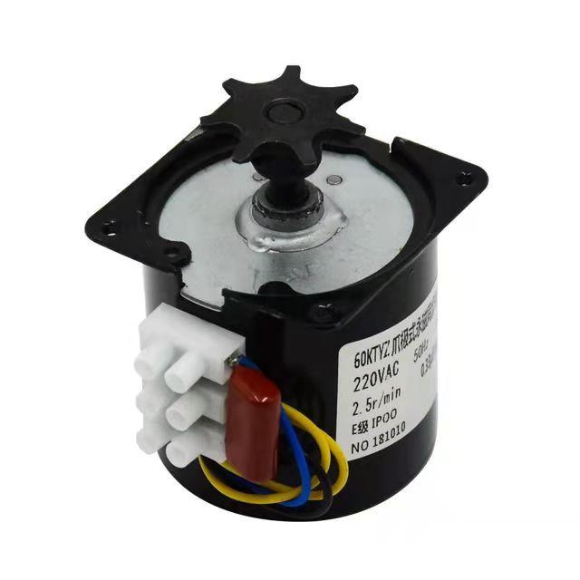 60KTYZ AC Synchronous Gear Motor 220V 14W 2.5R 7mm Shaft Diameter