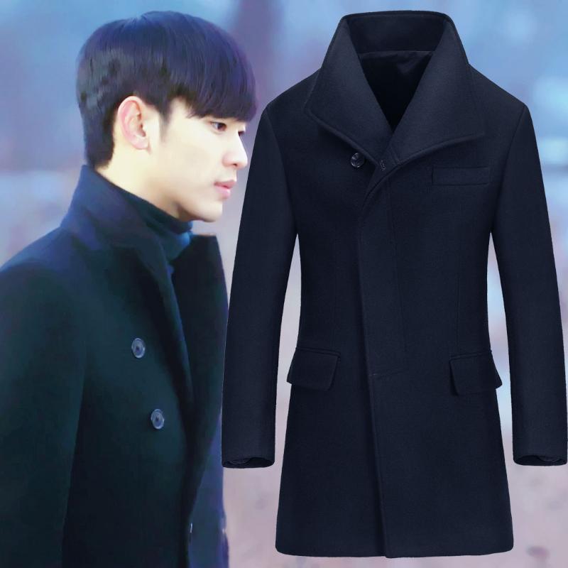 Abrigos de lana hombres coreano otoño invierno hombre chaqueta sobre abrigo 2021 para hombre abrigos y chaquetas guisantes abrigo hombre 685555 kj1923 mezclas de hombres