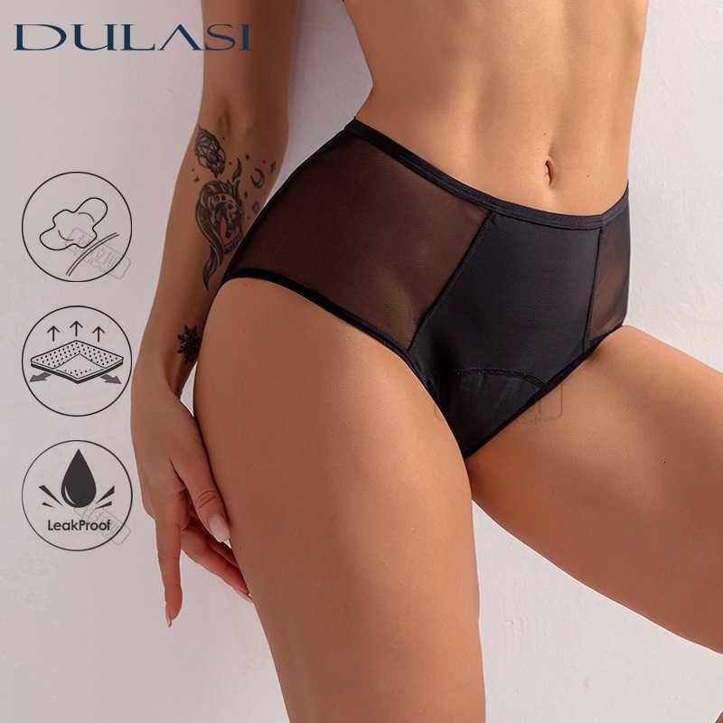 سراويل مثير النساء الحيض الفسيولوجية الفسيولوجية 4-طبقة الترفيه شبكة امتصاص خيمة الملابس الداخلية dulasi دروبشيبينغ