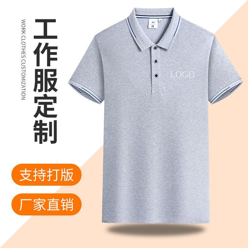 POLO Kısa Kollu Erkek T-Shirt Ile Baskılı Nakış Summerzsy5