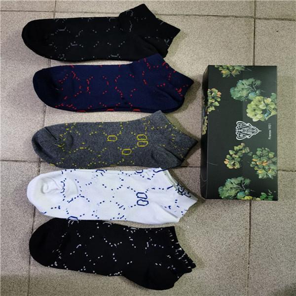 망 양말 시즌 6 Calabasas 스케이트 보드 패션 망 편지 인쇄 양말 스포츠 양말 양말 Sockings 힙합