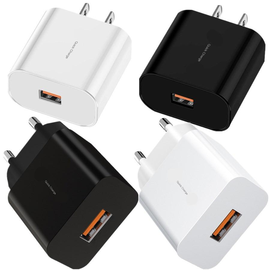 빠른 충전 QC3.0 EU US AC 전원 어댑터 벽 충전기 iPhone 7 8 11 삼성 S10 S11 S20u 안드로이드 전화 PC