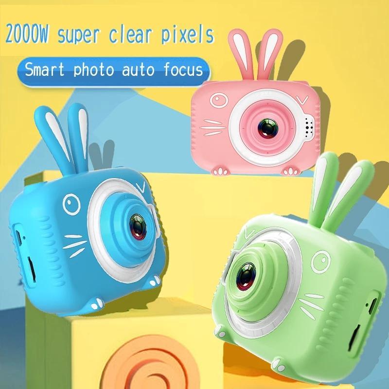 Çocuklar Video Kamera 1080 P HD Ekran 8MP Karikatür Sevimli Oyuncak Kameralar Açık Fotoğraf Cam Çocuk Erkek Ve Kızlar için Hediye