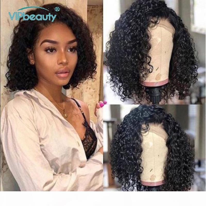 Courly kurze Bob Lace Front Front Human Hair Perücken Für Schwarze Frauen Pixie Cut Perücke Brasilianisches Haar 13x4 Spitze Verschluss Perücke 150 Remy VIPBEAUTY