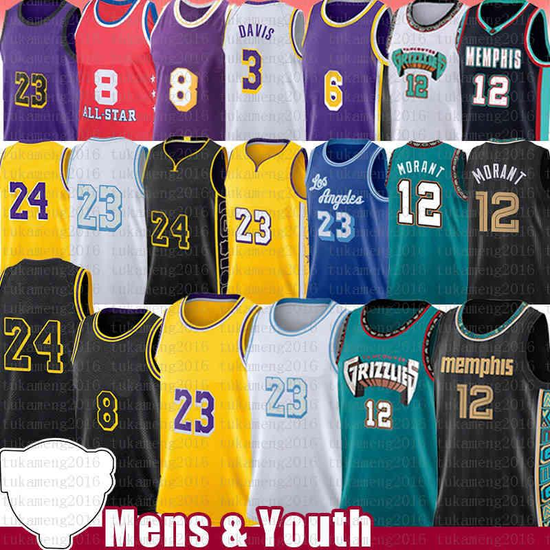 Ja 12 Morant Los 23 Angeles Basketball Jersey Anthony 3 Davis Kyle 0 Kuzma 8 32 34 Alex 4 Caruso 2021 New Jerseys Retro Mesh Manzana