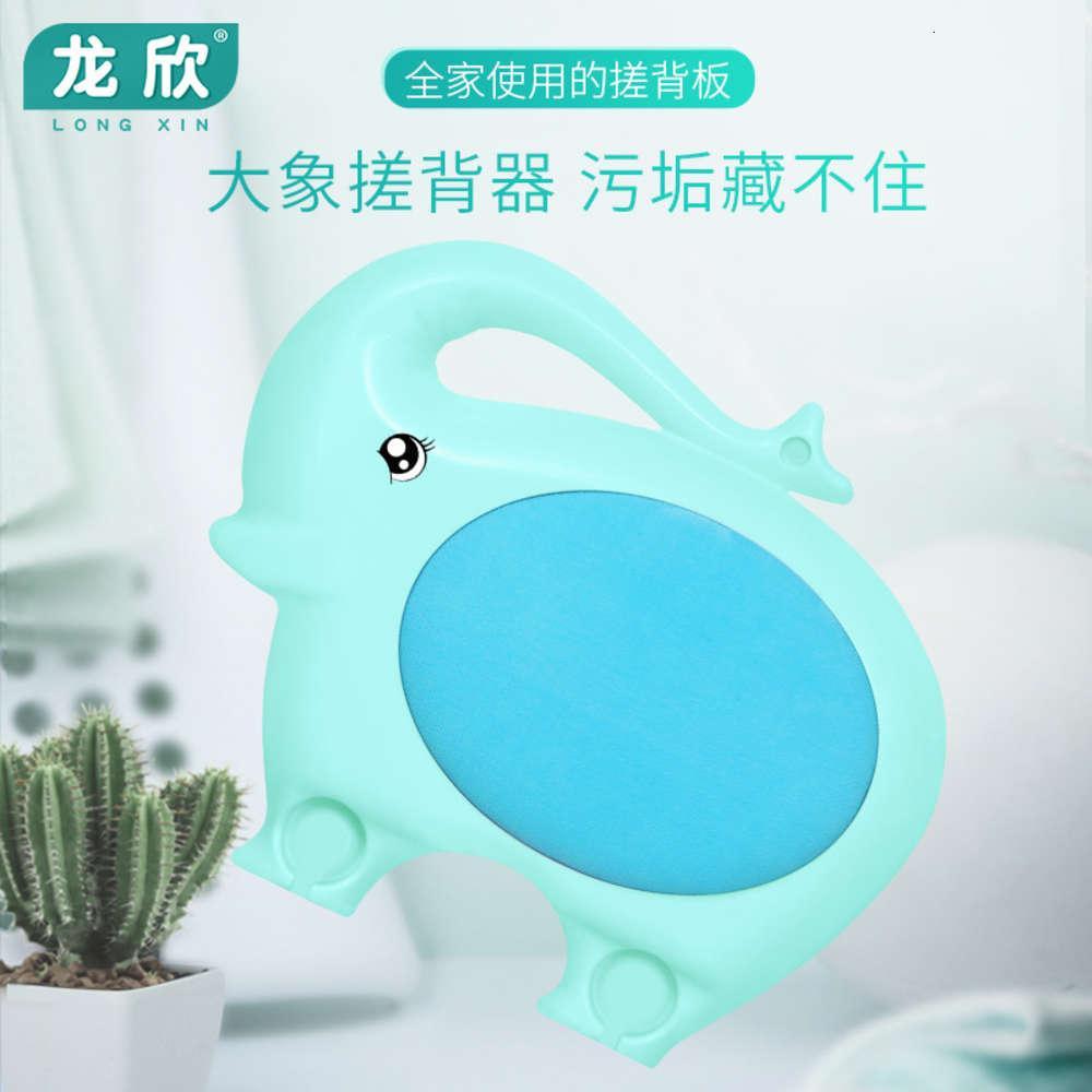 Longxin-Kinderrückkindertuch Tuch reiben Schlamm Artefakt Neugeborene Baby Schwammbad