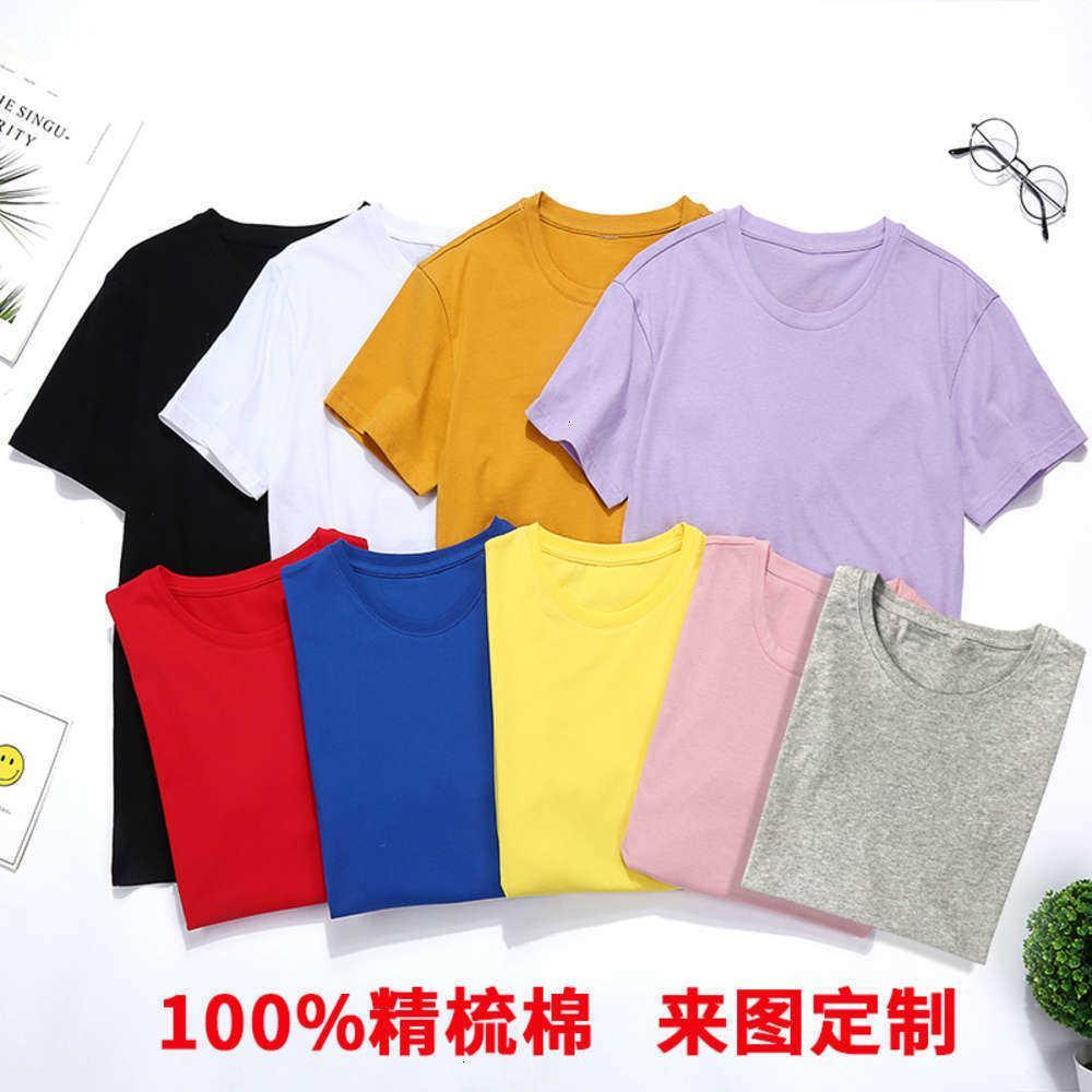 Летний хлопок мужская короткая свободная пустая половина рукава случайные круглые шеи футболка