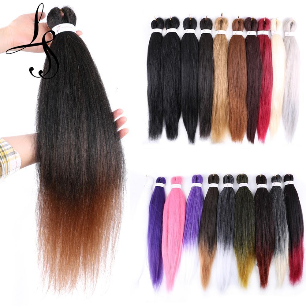 """Pre Stretched Braiding Hair Extensions 90g / PCS OMBRE Easy Jumbo Braids Hair 26 """"합성 크로 셰 뜨개질 머리카락 머리 블랙 브라운 핑크"""
