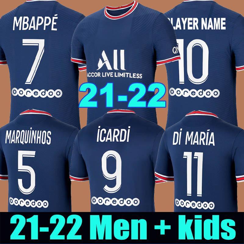 21 22 MBappe Kean 축구 유니폼 Maillots 드 축구 셔츠 2021 2022 Marquinhos Verratti Kimpembe 남성 + 키트 키트 유니폼 부수사 Maillot Foot 4 번째 네 번째