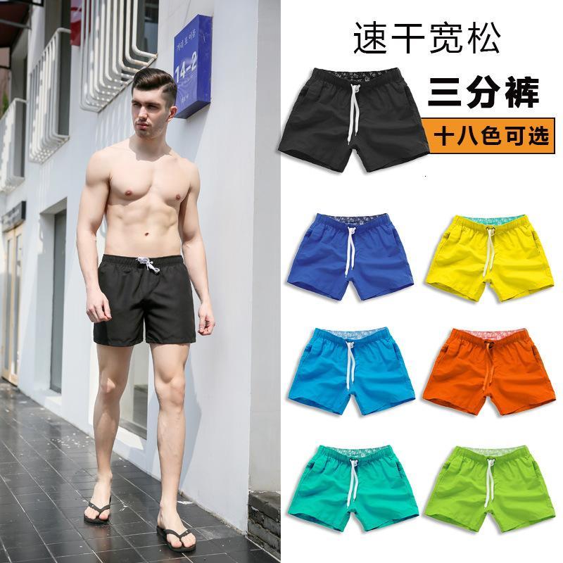 Kadınlar için şiirler için şiirli yaz sörf katı renk plaj erkek pantolon