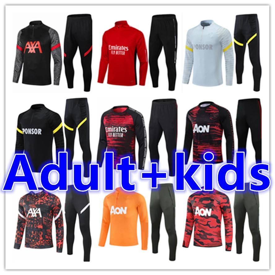 Kids + Men Whult 20 21 Футбольный тренажерный трексуит Футбольные трекии Костюма наборы 2021 2022 Куртка Chandal Jogging Kit